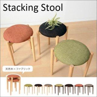 【送料無料】 木製 カラフル スタッキング スツール