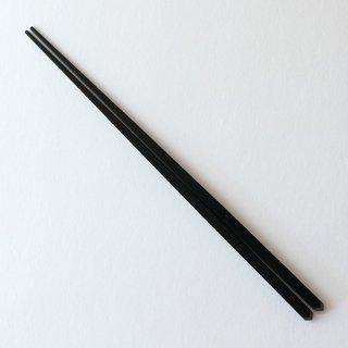 仲美希雄 黒檀箸(男性用)