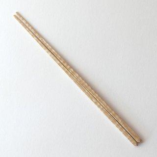 仲美希雄 タモ箸(男性用)