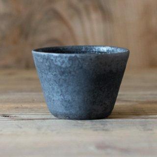 遠藤素子 鉄釉フリーカップ
