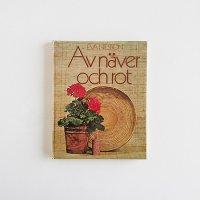 Av naver och rot/スウェーデン白樺手工芸品の本