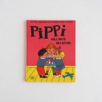 ピッピの古い絵本「ピッピは大人になりたくない」