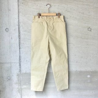 DIGAWEL | SLIM ANKLE PANTS(BEIGE)