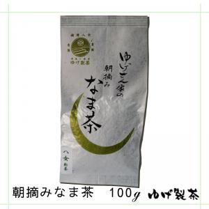 なま茶 100g