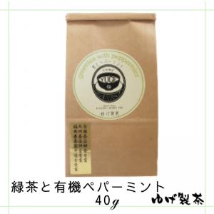 緑茶と有機ペパーミント 40g