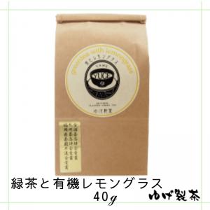 緑茶と有機レモングラス 40g