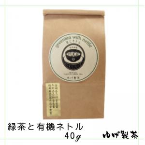 緑茶と有機ネトル 40g