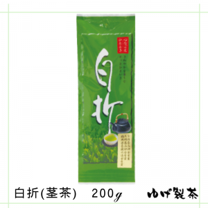 白折(茎茶)  200g