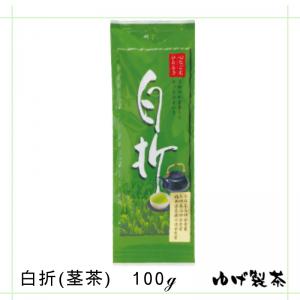 白折(茎茶)  100g