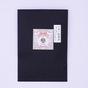 粉茶(八女っ粉煎茶)緑 100g