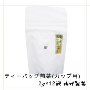 カップ用ティーバッグ煎茶 2g×12パック
