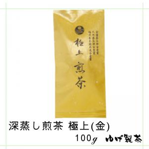 深蒸し煎茶・極上 金 100g