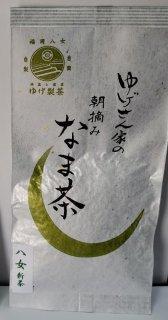 なま茶 50g