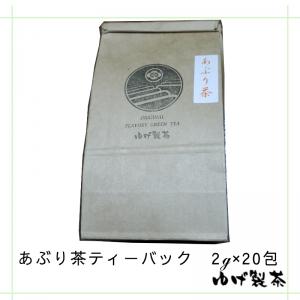 あぶり茶ティーバッグ 2g×20包