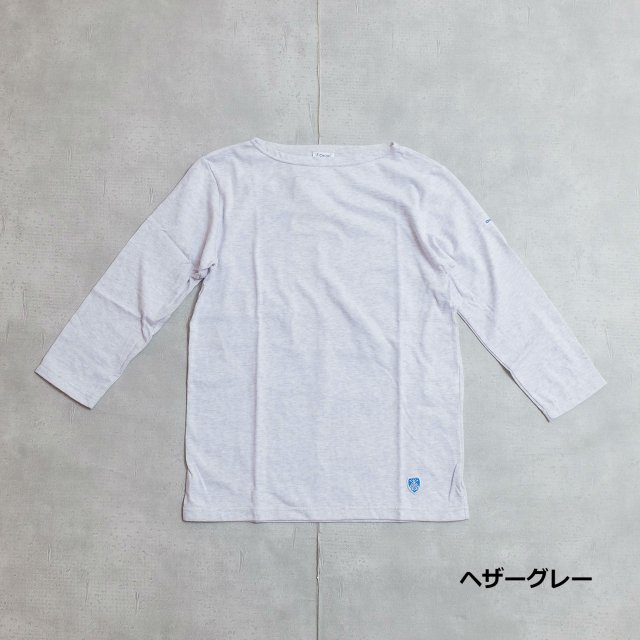 Orcival<h3>Women's Boat Neck Tee/ボートネック7分Tシャツ