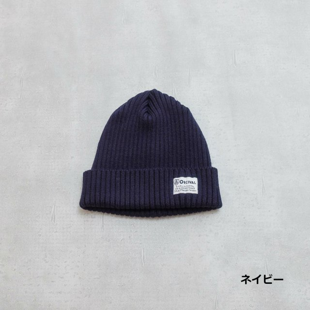 Orcival<h3>Knit Cap/ニットキャップ