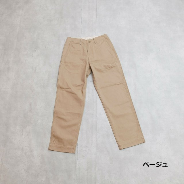 Orcival<h3>Women's Worker Chino Pants/チノパンツ
