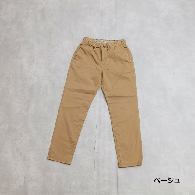 DMG <h3>Women's Relaxing Tapered Pants/テーパードパンツ