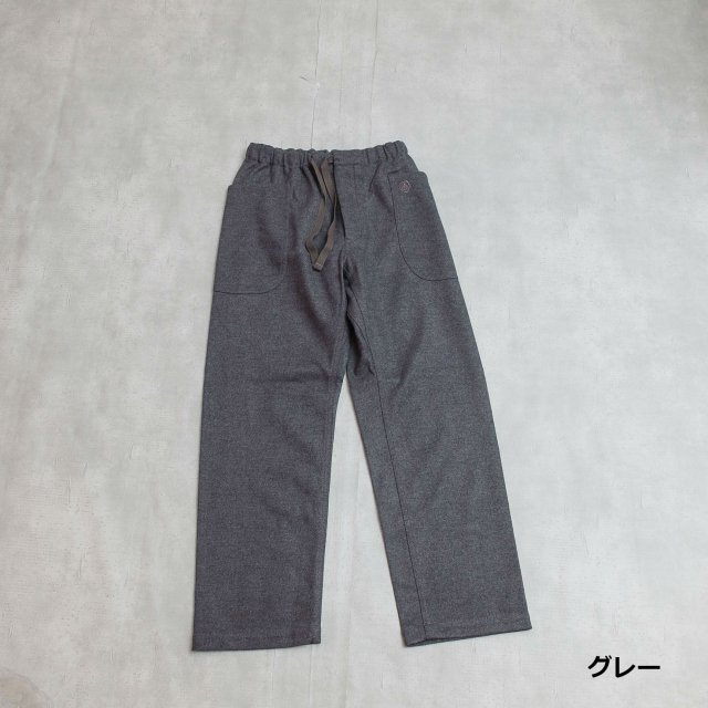Orcival<h3>Women's Wool Easy Pants/ウールイージーパンツ