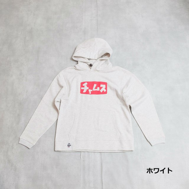 CHUMS <h3>Men's Katakana Pull Over Parka/ロゴプルオーバーパーカ