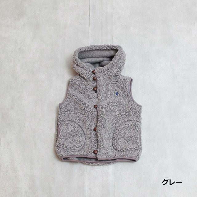 Gymphlex <h3>Kids Boa Hooded Vest/ボアフードベスト