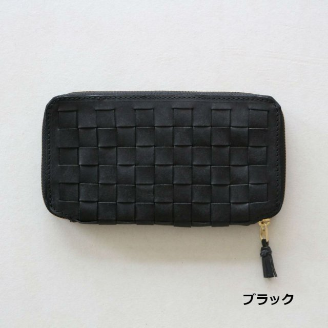 Cattle baby sitter <h3>Woven Long Wallet/ロングウォレット