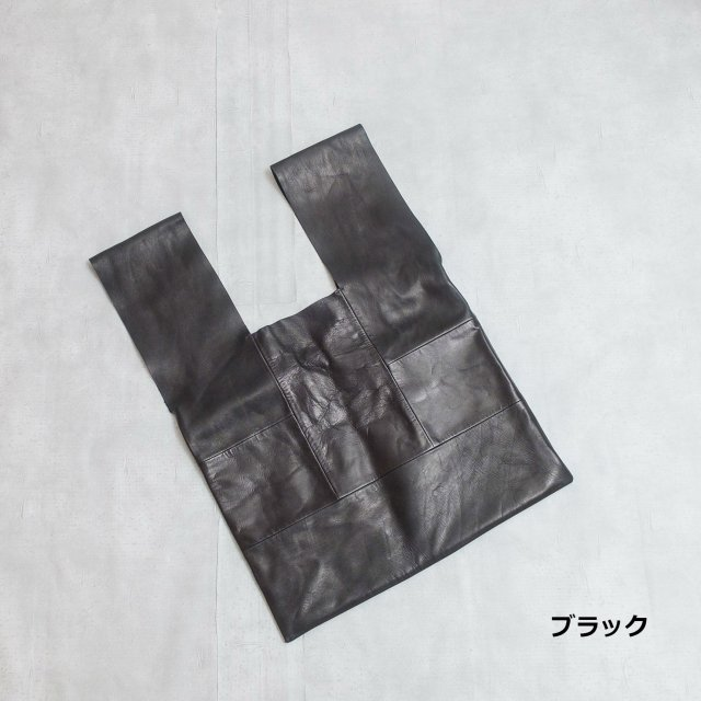 BRU NA BOINNE <h3> Gassai Big Bag /レザートートバッグ