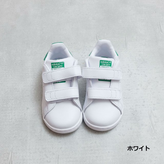 adidas originals <h3>Kids Stan Smith CF I /スタンスミス
