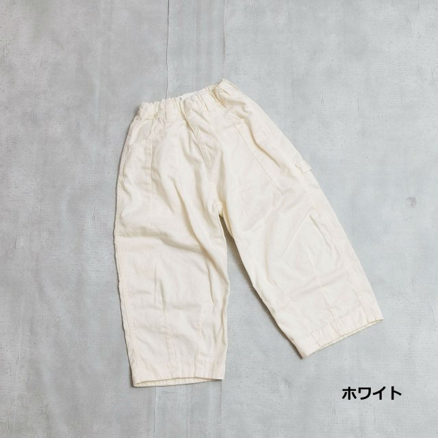 FABRIQ REPORT<h3>Kids Wide Painter Pants/ワイドペインターパンツ