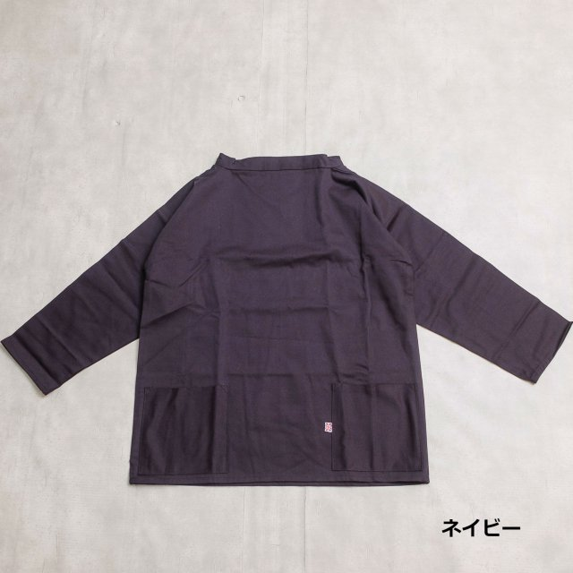 NEWLYN<h3>Unisex Fisherman's Smocks/スモック