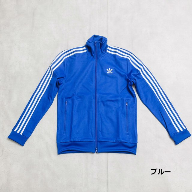 adidas originals <h3>Men's Beckenbauer Track Top/ベッケンバウアートラックトップ