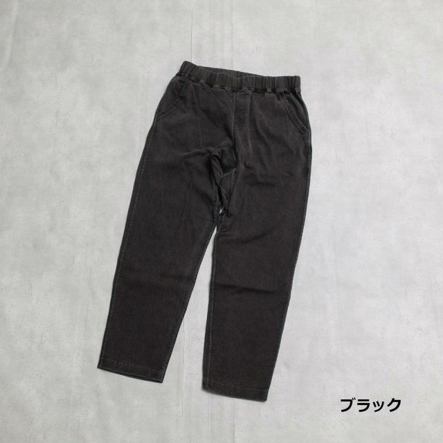 GOOD ON <h3>Men's Heavy Jersey Pants/ヘビージャージパンツ