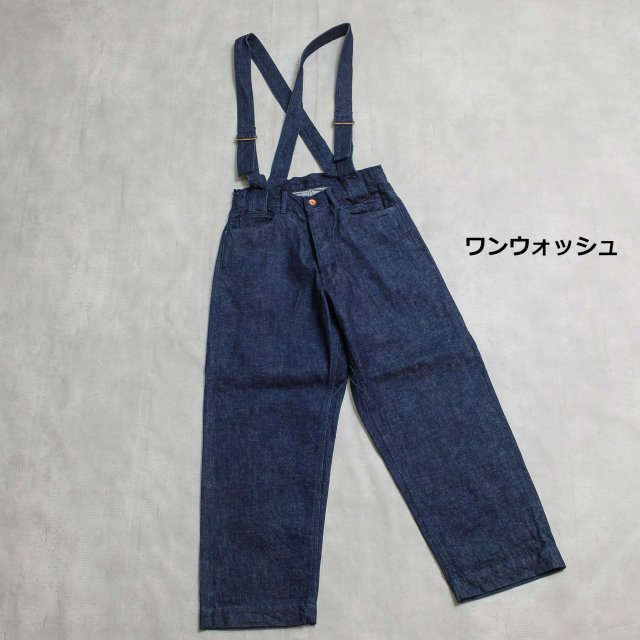 BRU NA BOINNE <h3>Men's Salopette Pants/レプラサロペットデニム