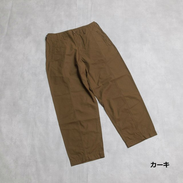 BRU NA BOINNE <h3>Men's Tapered Pants/アルゴー パンツ