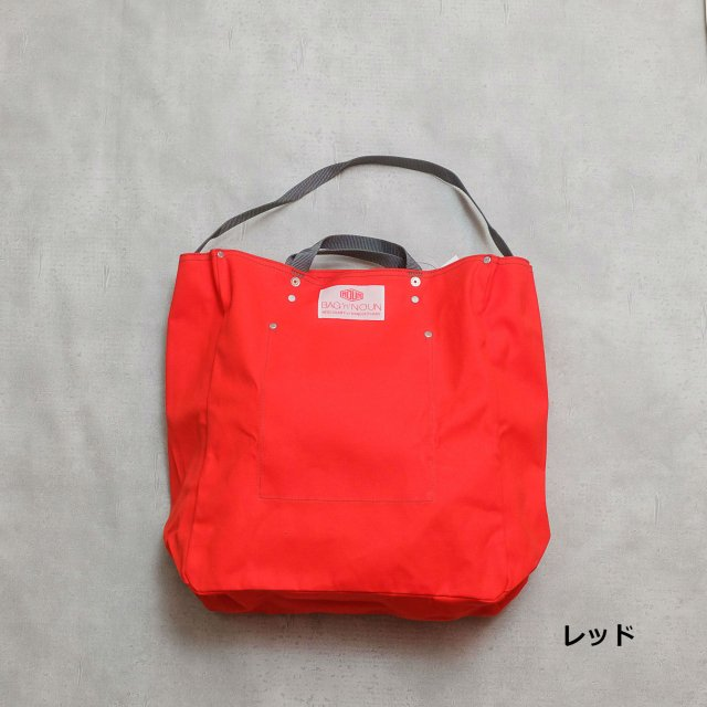 BAG'n'NOUN <h3>TOOLBAG/トートバッグ