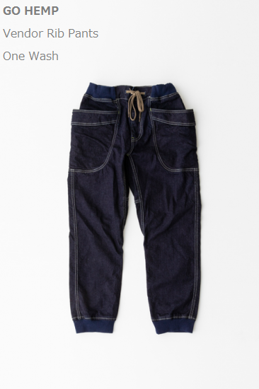<b>GO HEMP</b><br>Vendor Rib Pants