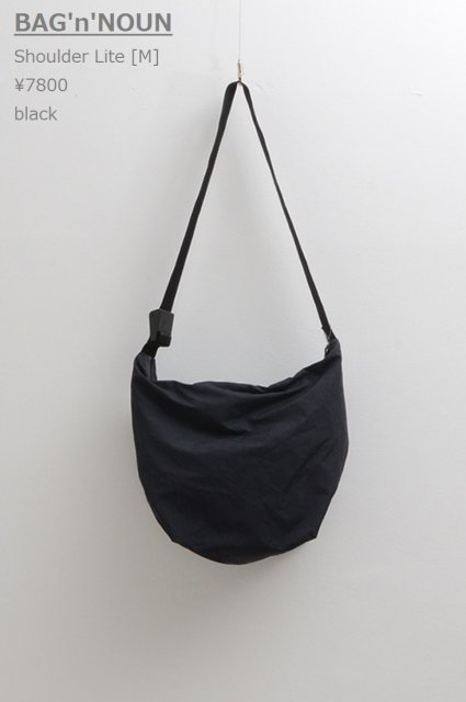 <b> BAG'n'NOUN </b> <br>Shoulder Lite[M]