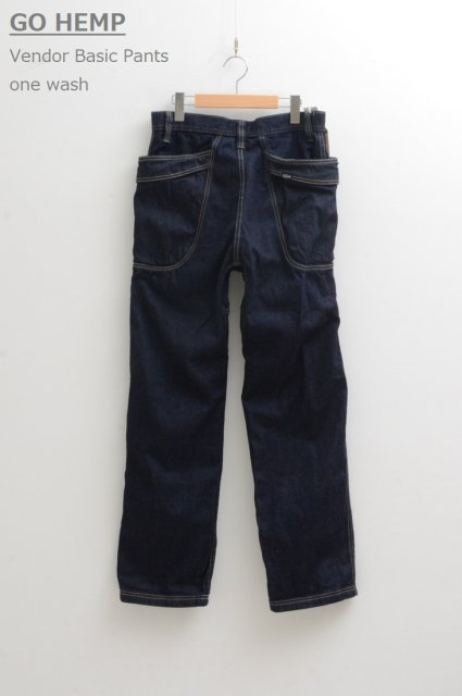 <b>GO HEMP</b><br>Vendor Basic Pants
