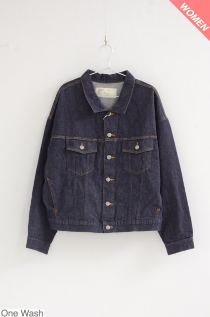<b>HARVESTY</b><br>Daily Denim Jacket
