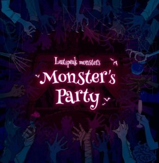 <img class='new_mark_img1' src='//img.shop-pro.jp/img/new/icons55.gif' style='border:none;display:inline;margin:0px;padding:0px;width:auto;' />1st Maxi Single『Monster's Party』初回限定盤/DVD+CD(Monster's Party(MV)+オフショット)