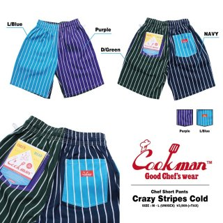 <img class='new_mark_img1' src='//img.shop-pro.jp/img/new/icons14.gif' style='border:none;display:inline;margin:0px;padding:0px;width:auto;' />Cookman クックマン Chef Short Pants「Crazy Stripes Cold」
