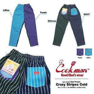 <img class='new_mark_img1' src='//img.shop-pro.jp/img/new/icons14.gif' style='border:none;display:inline;margin:0px;padding:0px;width:auto;' />Cookman クックマン Chef Pants「Crazy Stripes Cold」