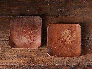 備前焼 角皿・2枚セット(19cm)