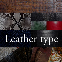Leather type