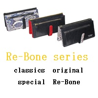 Re-Bone series