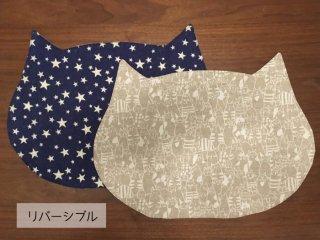 リバーシブル*にゃんちマット/星空と猫の集会