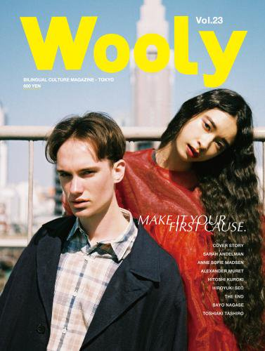 Wooly magazine vol.23