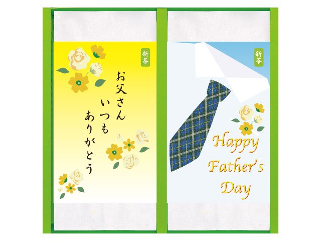 【全国送料無料】Happy Father's DAY