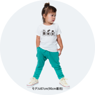 CAYA/親子ペア・半袖Tシャツ(Perfume bottle)