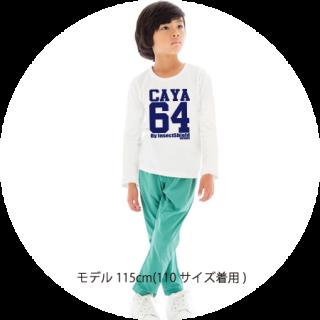 親子ペア・長袖Tシャツ(number)